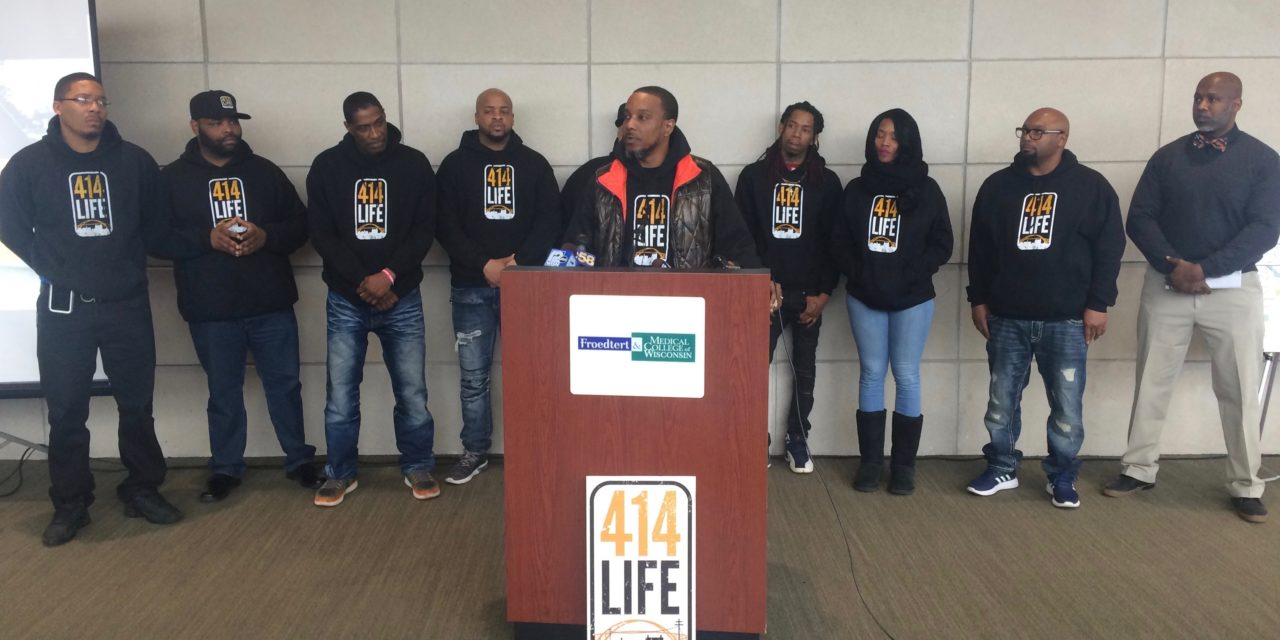 Milwaukee partners with Ascension, Froedtert to fight gun violence